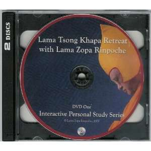 Tsong Khapa Retreat with Lama Zopa Rinpoche   2 Discs COMPUTER DVDs
