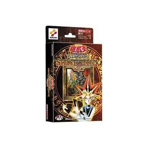 Yu Gi Oh Japanese Yugi 2 Structure Deck [Toy] Toys & Games