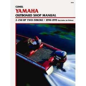 B784 Yamaha 2 250 HP Two Stroke Outboards and Jet Drives
