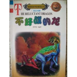The Reluctant Dragon http//www.hspul/ Books