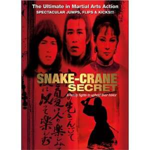 Snake Crane Secret: Meng Fei, Tang Tao Liang: Movies & TV