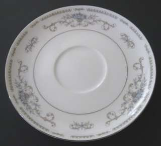 FINE PORCELAIN CHINA OF JAPAN DIANE SAUCER