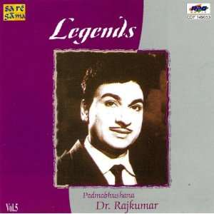 Legends:Padmabhush.Dr.Rajkumar Vol  5: Dr.Rajkumar: Music