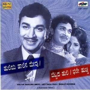 Huliya Haalina Mevu/Bettada Huli: Dr.Rajkumar: Music