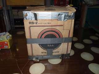Rainbow RB 2 Toyostove Portable Kerosene Heater Toyotomi Emergency