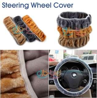 Short Velvet Universal Car Auto Steering Wheel Cover